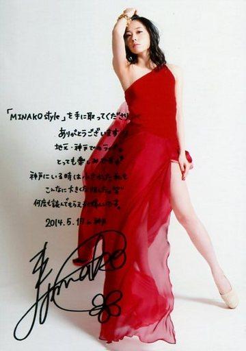 寿美菜子の画像 p1_27