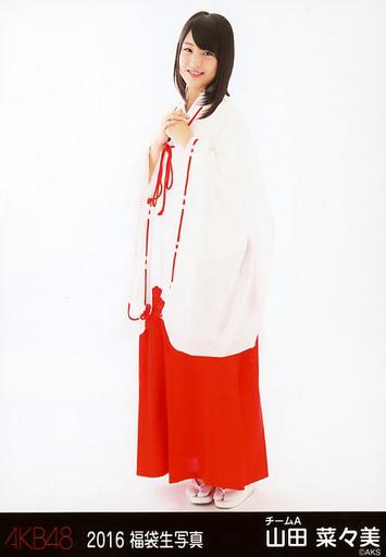 【中古】生写真(AKB48・SKE48)/アイドル/AKB48 山田菜々美/全身/2016 福袋生写真
