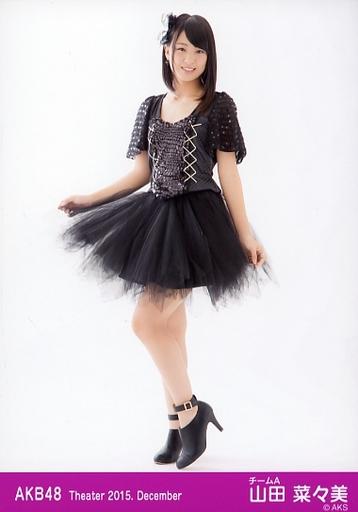 【中古】生写真(AKB48・SKE48)/アイドル/AKB48 山田菜々美/全身/劇場トレーディング生写真セット2015.December