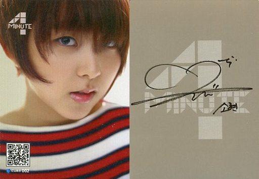 【中古】コレクションカード(女性)/4minute K-POP SPECIAL CARD CUBE 002 : 4minute/クォン・ソヒョン/裏面印刷サイン入り/4minute K-POP SPECIAL CARD