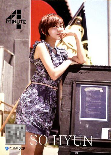 【中古】コレクションカード(女性)/4minute K-POP SPECIAL CARD CUBE 029 : 4minute/クォン・ソヒョン/4minute K-POP SPECIAL CARD