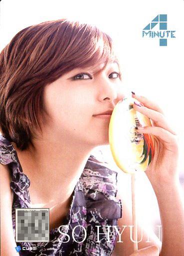 【中古】コレクションカード(女性)/4minute K-POP SPECIAL CARD CUBE 031 : 4minute/クォン・ソヒョン/4minute K-POP SPECIAL CARD