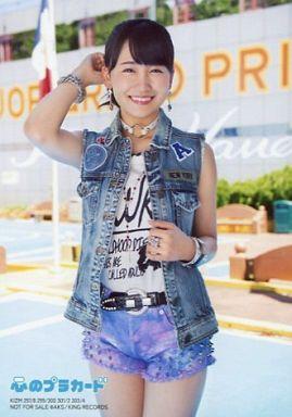 CD特典写真の小嶋真子さん
