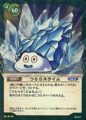 【中古】ドラゴンクエストTCG/レア/モンスター/ドラゴンクエストⅩスペシャルパック 03-017 [レア] : つららスライム