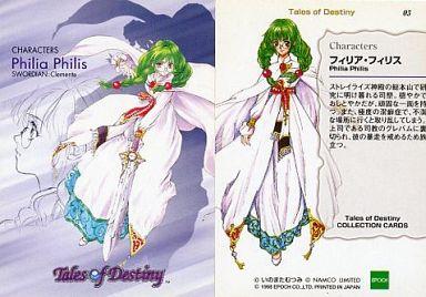 http://www.suruga-ya.jp/database/pics/game/g5311842.jpg