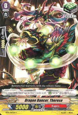 【中古】ヴァンガード/英語版/C/トリガーユニット/かげろう/BT第15弾 Infinite Rebirth[無限転生] BT15/067EN [C] : Dragon Dancer, Therese/ドラゴンダンサー テレーズ