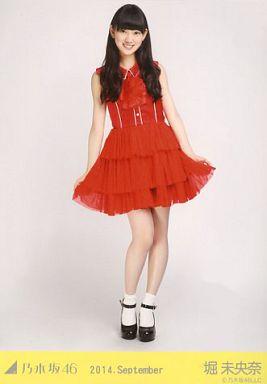 真夏の全国ツアー2014衣装の堀未央奈