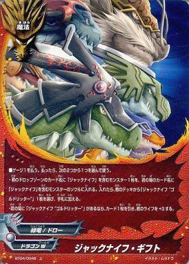 【中古】バディファイト/上/魔法/ドラゴンW/[BF-BT04]ブースターパック第4弾「轟斬轟く!!」 BT04/0048 [上] : ジャックナイフ・ギフト