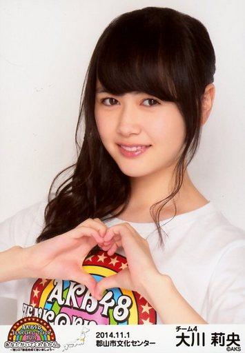 【中古】生写真(AKB48・SKE48)/アイドル/AKB48 大川莉央/バストアップ/AKB48全国ツアー2014『あなたがいてくれるから。』「2014.11.1」 郡山市文化センター(チーム4)
