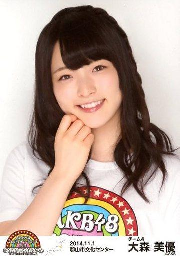 【中古】生写真(AKB48・SKE48)/アイドル/AKB48 大森美優/バストアップ/AKB48全国ツアー2014『あなたがいてくれるから。』「2014.11.1」 郡山市文化センター(チーム4)