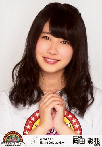 【中古】生写真(AKB48・SKE48)/アイドル/AKB48 岡田彩花/バストアップ/AKB48全国ツアー2014『あなたがいてくれるから。』「2014.11.1」 郡山市文化センター(チーム4)
