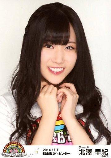【中古】生写真(AKB48・SKE48)/アイドル/AKB48 北澤早紀/バストアップ/AKB48全国ツアー2014『あなたがいてくれるから。』「2014.11.1」 郡山市文化センター(チーム4)