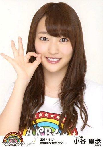 【中古】生写真(AKB48・SKE48)/アイドル/AKB48 小谷里歩/バストアップ/AKB48全国ツアー2014『あなたがいてくれるから。』「2014.11.1」 郡山市文化センター(チーム4)