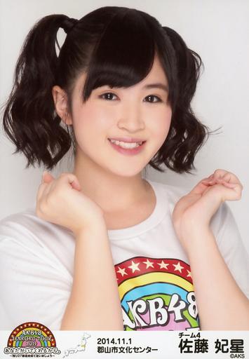 【中古】生写真(AKB48・SKE48)/アイドル/AKB48 佐藤妃星/バストアップ/AKB48全国ツアー2014『あなたがいてくれるから。』「2014.11.1」 郡山市文化センター(チーム4)