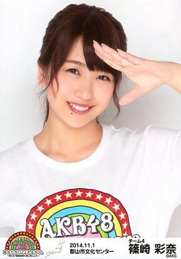 【中古】生写真(AKB48・SKE48)/アイドル/AKB48 篠崎彩奈/バストアップ/AKB48全国ツアー2014『あなたがいてくれるから。』「2014.11.1」 郡山市文化センター(チーム4)