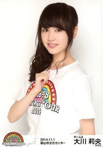 【中古】生写真(AKB48・SKE48)/アイドル/AKB48 大川莉央/上半身/AKB48全国ツアー2014『あなたがいてくれるから。』「2014.11.1」 郡山市文化センター(チーム4)