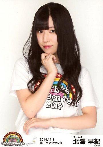 【中古】生写真(AKB48・SKE48)/アイドル/AKB48 北澤早紀/上半身/AKB48全国ツアー2014『あなたがいてくれるから。』「2014.11.1」 郡山市文化センター(チーム4)