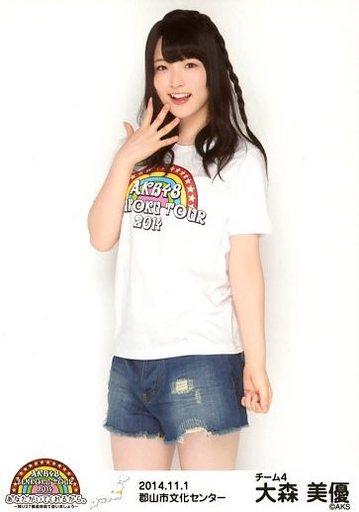 【中古】生写真(AKB48・SKE48)/アイドル/AKB48 大森美優/膝上/AKB48全国ツアー2014『あなたがいてくれるから。』「2014.11.1」 郡山市文化センター(チーム4)