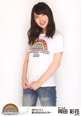 【中古】生写真(AKB48・SKE48)/アイドル/AKB48 岡田彩花/膝上/AKB48全国ツアー2014『あなたがいてくれるから。』「2014.11.1」 郡山市文化センター(チーム4)