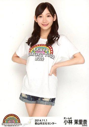【中古】生写真(AKB48・SKE48)/アイドル/AKB48 小林茉里奈/膝上/AKB48全国ツアー2014『あなたがいてくれるから。』「2014.11.1」 郡山市文化センター(チーム4)
