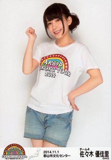 【中古】生写真(AKB48・SKE48)/アイドル/AKB48 佐々木優佳里/膝上/AKB48全国ツアー2014『あなたがいてくれるから。』「2014.11.1」 郡山市文化センター(チーム4)