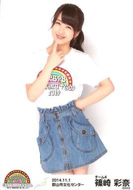 【中古】生写真(AKB48・SKE48)/アイドル/AKB48 篠崎彩奈/膝上/AKB48全国ツアー2014『あなたがいてくれるから。』「2014.11.1」 郡山市文化センター(チーム4)