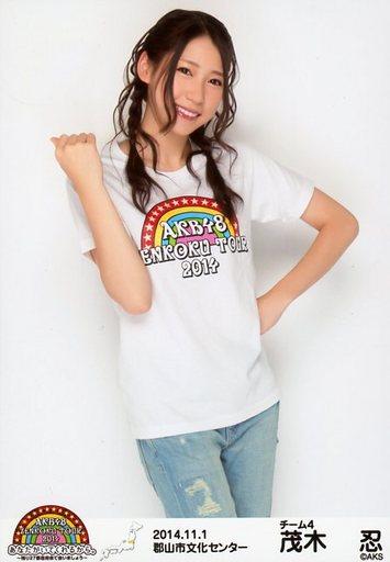 【中古】生写真(AKB48・SKE48)/アイドル/AKB48 茂木忍/膝上/AKB48全国ツアー2014『あなたがいてくれるから。』「2014.11.1」 郡山市文化センター(チーム4)