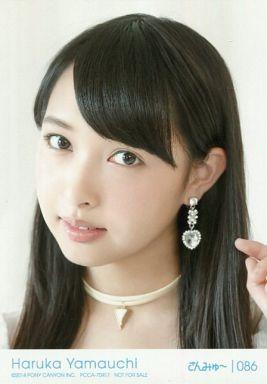 086 : さんみゅ~/山内遥/CD「初...
