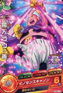 【中古】ドラゴンボールヒーローズ/P/ドラゴンボールヒーローズ カードグミ14 JPBC4-11 [P] : 魔人ブウ:善