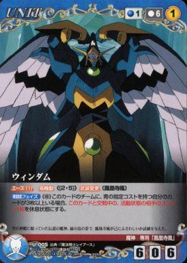 【中古】クルセイド/U/UNIT/青/クルセイド 魔法騎士レイアース U-005 [U] : ウィンダム