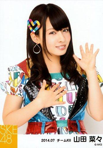 【中古】生写真(AKB48・SKE48)/アイドル/SKE48 山田菜々/上半身/「2014.07」個別生写真