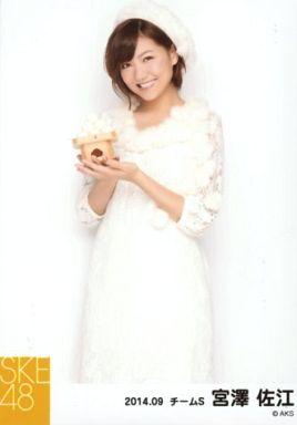 【中古】生写真(AKB48・SKE48)/アイドル/SKE48 宮澤佐江/膝上・両手三宝/お月見・「2014.09」個別生写真