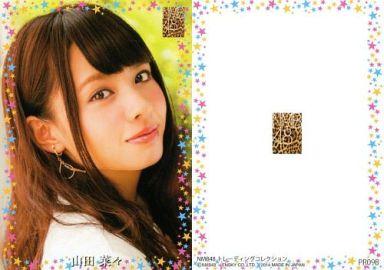 【中古】アイドル(AKB48・SKE48)/NMB48トレーディングコレクション PR09B : 山田菜々/BOX特典カード/NMB48 トレーディングコレクション
