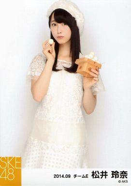 【中古】生写真(AKB48・SKE48)/アイドル/SKE48 松井玲奈/膝上・団子口元/お月見・「2014.09」個別生写真