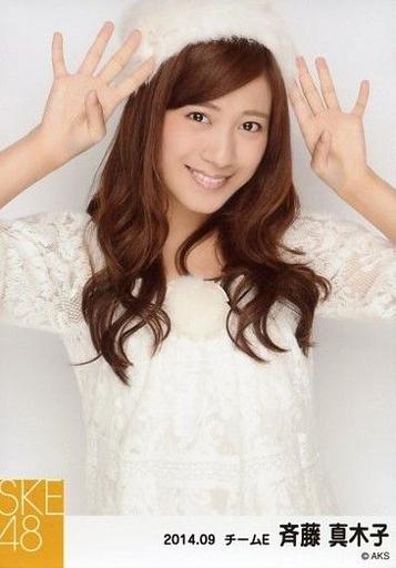 【中古】生写真(AKB48・SKE48)/アイドル/SKE48 斉藤真木子/上半身/お月見・「2014.09」個別生写真
