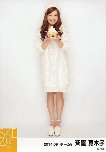 【中古】生写真(AKB48・SKE48)/アイドル/SKE48 斉藤真木子/全身・/お月見・「2014.09」個別生写真