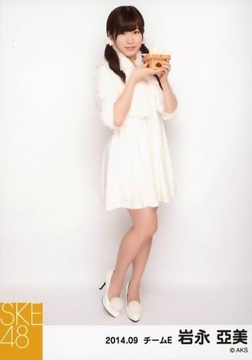 【中古】生写真(AKB48・SKE48)/アイドル/SKE48 岩永亞美/全身・/お月見・「2014.09」個別生写真