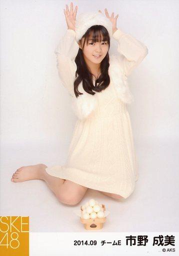 【中古】生写真(AKB48・SKE48)/アイドル/SKE48 市野成美/座り・/お月見・「2014.09」個別生写真