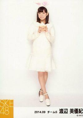 【中古】生写真(AKB48・SKE48)/アイドル/SKE48 渡辺美優紀/全身・/お月見・「2014.09」個別生写真