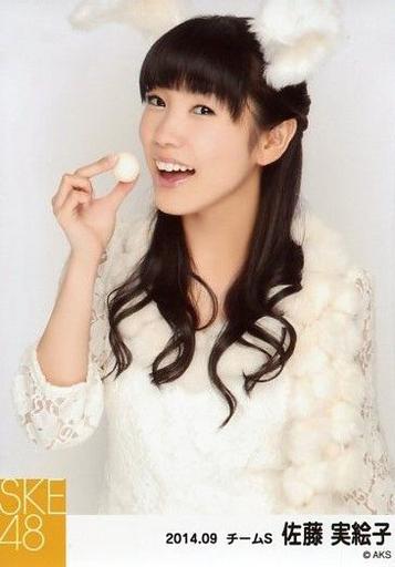 【中古】生写真(AKB48・SKE48)/アイドル/SKE48 佐藤実絵子/上半身/お月見・「2014.09」個別生写真