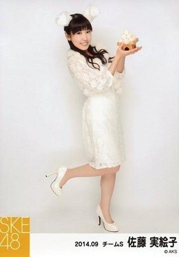 【中古】生写真(AKB48・SKE48)/アイドル/SKE48 佐藤実絵子/全身・/お月見・「2014.09」個別生写真