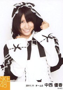 【中古】生写真(AKB48・SKE48)/アイドル/SKE48 中西優香/上半身・衣装白・黒・笑顔・ゴスロリ/「2011.11」個別生写真