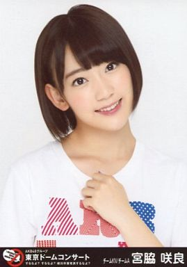 買取】宮脇咲良/バストアップ/DVD・BD「AKB48グループ東京ドーム