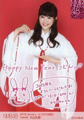 【中古】生写真(AKB48・SKE48)/アイドル/NMB48 川上礼奈/2015 Januuary-rd[2015福袋]