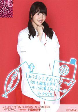 【中古】生写真(AKB48・SKE48)/アイドル/NMB48 門脇佳奈子/2015 Januuary-rd[2015福袋]