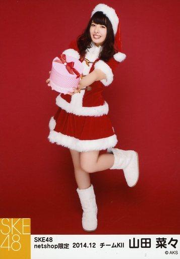 【中古】生写真(AKB48・SKE48)/アイドル/SKE48 山田菜々/全身・左足上げ/「2014.12」「net shop限定」個別生写真