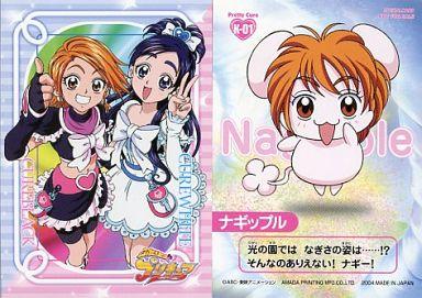 【中古】アニメ系トレカ/ふたりはプリキュア トレーディングコレクション ふたりはプリキュア ビジュアルファンブック付録 K-01 : ふたりはプリキュア