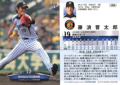 【中古】BBM/レギュラー/阪神タイガース/BBM2014 ベースボールカード 1stバージョン 194 [レギュラー] : 藤浪晋太郎
