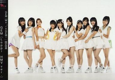 GEM/集合(10人)/『We're GEM!』 ...