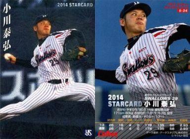 【中古】スポーツ/スターカード/2014プロ野球チップス第1弾 S-24 [スターカード] : 小川泰弘